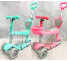 Scooter 5в1 детский самокат с сиденьем и ручкой (колеса светятся) от 1 года