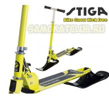 Снежный самокат STIGA Bike Snow Kick Free Lime