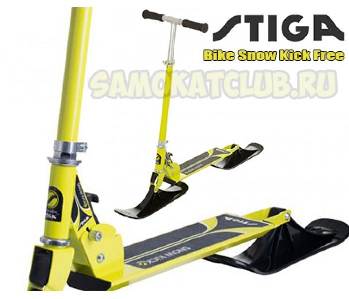 Зимний самокат для детей STIGA Bike Snow Kick Free