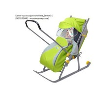 Санки-коляска детские Ника Детям 3 (зеленые)