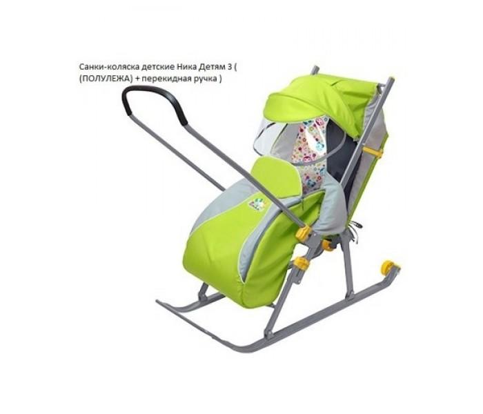 Детские санки-коляска Ника Детям 3 (зеленые)