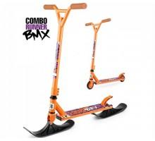 Трюковый самокат-снегокат с лыжами и колесами Small Rider Combo Runner BMX (оранжевый)