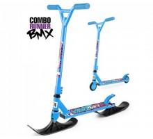 Трюковый самокат-снегокат с лыжами и колесами Small Rider Combo Runner BMX (синий)