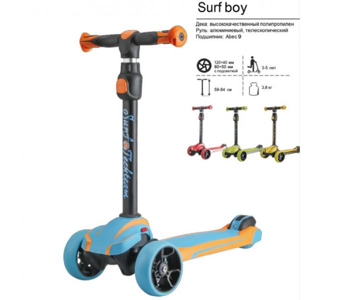 Самокат TT Surf boy 2019 со светящимися колесами и складной ручкой