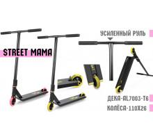 Самокат трюковой TechTeam Street MAMA 2021