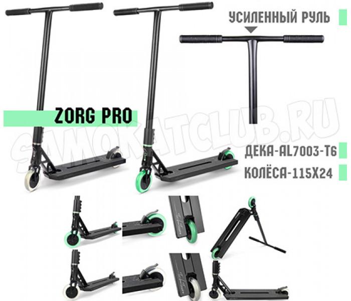 Трюковой самокат Tech Team TT ZORG PRO Celadon/Grey
