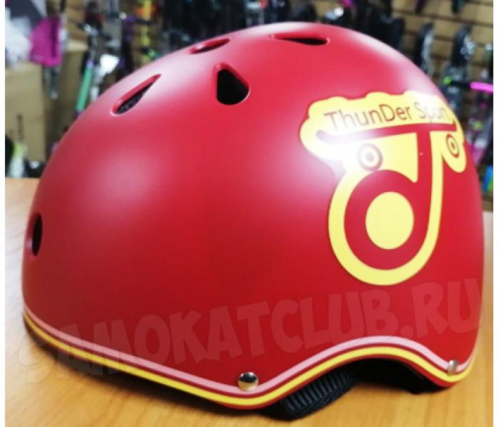 Шлем защитный для катания на роликах, скейте, самокате. Размер XS