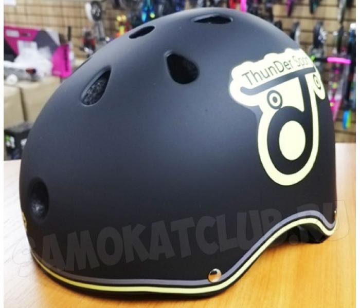 Шлем защитный для катания на роликах, скейте, самокате. Размер M