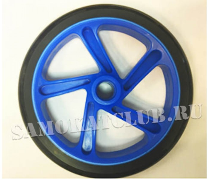 Колесо 200 мм синее без подшипников