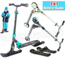 Самокат на лыжах (зима+лето) TT Comfort 145 мм