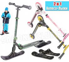 Самокат на лыжах (зима-лето) TT Comfort 125 мм