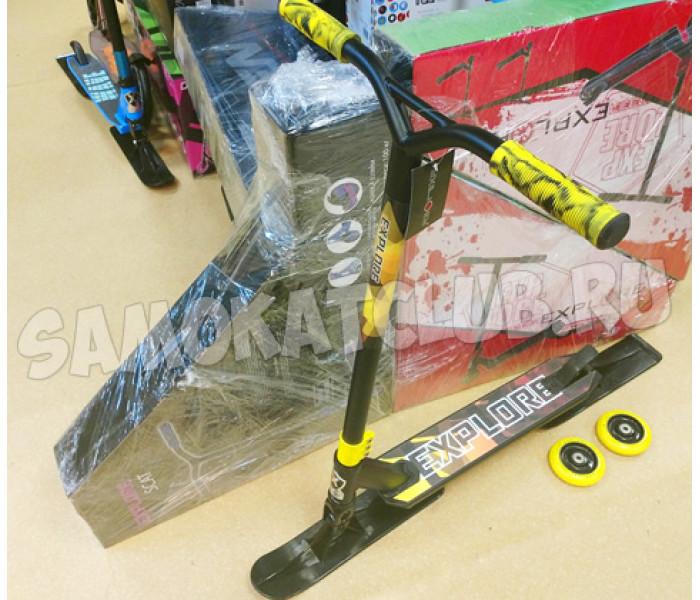 Трюковой самокат Explore STERLING SUPER Лыжи + колеса