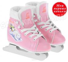 Детские двухполозные коньки CK Magic (розовые) размер 26, 27, 28, 29, 30