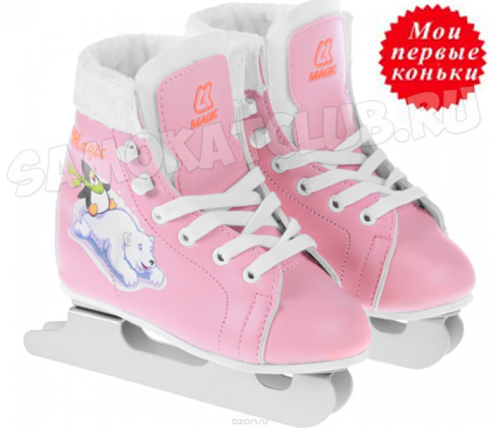 Двухполозные коньки для малышей CK Magic (розовые) размер 26, 27, 28, 29, 30