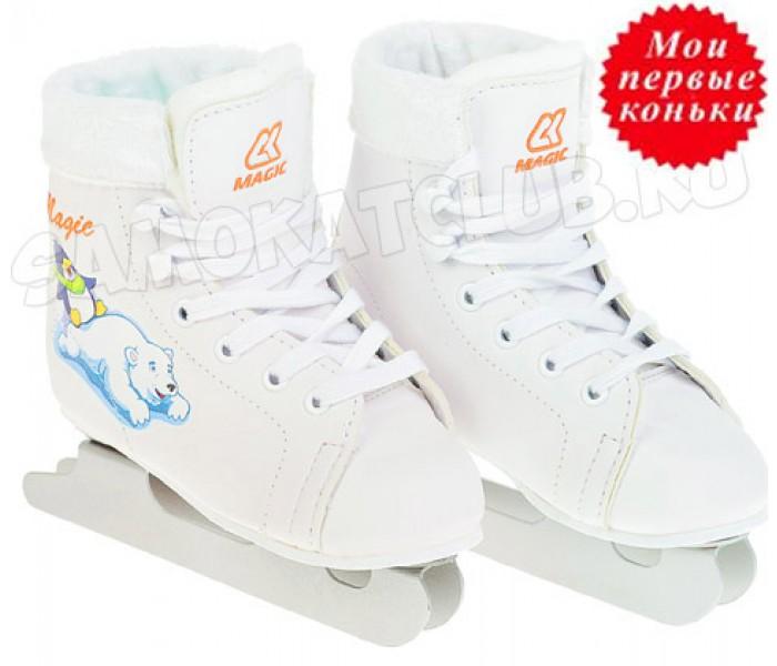 Двухполозные коньки для малышей CK Magic (белые) размер 26, 27, 28, 29, 30