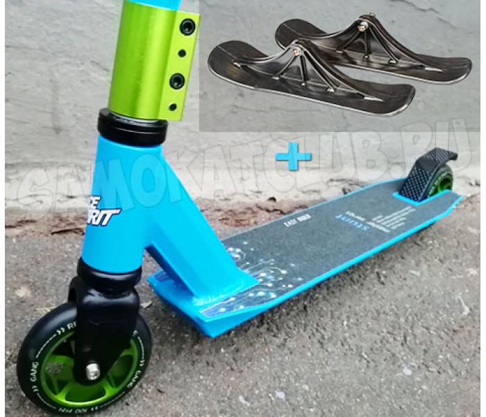 Трюковой самокат с лыжами 2в1 Race Spirit Master Series